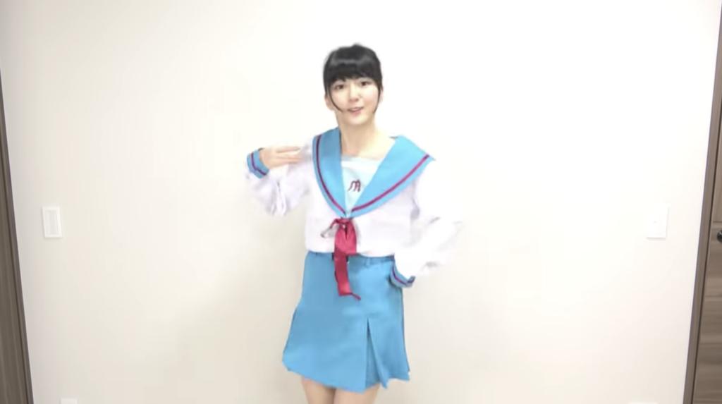 スクリーンショット 2020 05 14 20.32.32 1024x573 - 【朗報】香川愛生女流三段のコスプレでハレ晴れユカイを踊った動画がバズる
