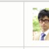 スクリーンショット 2020 05 28 23.10.24 100x100 - 【AbemaTVトーナメント】チーム木村一基、仲良し同級生・付き合いは35年以上! 「本当に僕のこと知ってますか?」