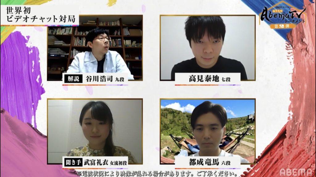 1M3EzDJ 1024x576 - おうちでAbemaTVトーナメント 第2弾 5月29日(金)13:00~放送開始