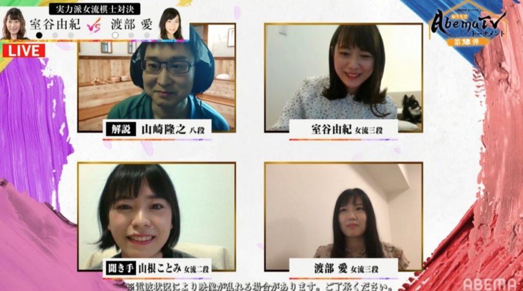 pdFGVOpR 1024x569 - おうちでAbemaTVトーナメント 第2弾 5月29日(金)13:00~放送開始