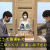Eab6aYVUEAAVoBU 100x100 - 【NHK杯】新型コロナ対策でアクリル板設置・椅子での対局が刑務所の面会みたいと話題に