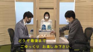 Eab6aYVUEAAVoBU 320x180 - 【NHK杯】新型コロナ対策でアクリル板設置・椅子での対局が刑務所の面会みたいと話題に