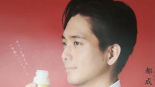 スクリーンショット 2020 07 02 17.21.59 320x180 - 【都成竜馬六段】実家・白水舎乳業を自身のポスターで宣伝してみた