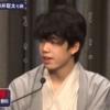 Eb6UuIuUEAEJN07 100x100 - 【悲報】終局後の藤井聡太七段に「木村王位の悪手は?」と失礼な質問を投げかける記者がいた模様