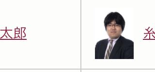 スクリーンショット 2020 11 20 19.23.59 320x150 - 【王位戦 予選】斎藤慎太郎八段が糸谷哲郎八段に勝利、さいたろう八段は6組決勝進出