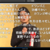 189867 02 100x100 - 【コラム】叡王戦の主催をドワンゴが降りた理由【ニコニコ動画業績不振、ABEMAへのスタッフ移籍】