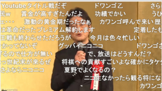 189867 02 320x180 - 【コラム】叡王戦の主催をドワンゴが降りた理由【ニコニコ動画業績不振、ABEMAへのスタッフ移籍】