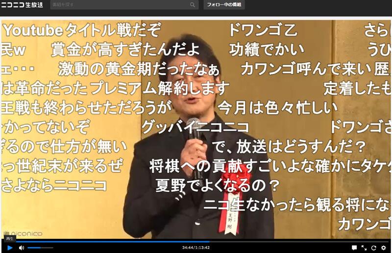 189867 02 - 【コラム】叡王戦の主催をドワンゴが降りた理由【ニコニコ動画業績不振、ABEMAへのスタッフ移籍】