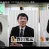 Eli2jrnU4AE8TNy 100x100 - 【動画】記録係の裏側に迫る「きろくがかりのおしごと!」が棋士会YouTubeチャンネルに投稿