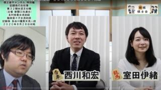 Eli2jrnU4AE8TNy 320x180 - 【動画】記録係の裏側に迫る「きろくがかりのおしごと!」が棋士会YouTubeチャンネルに投稿