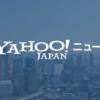 藤井七段の最年少挑戦 再浮上 - Yahoo!ニュース